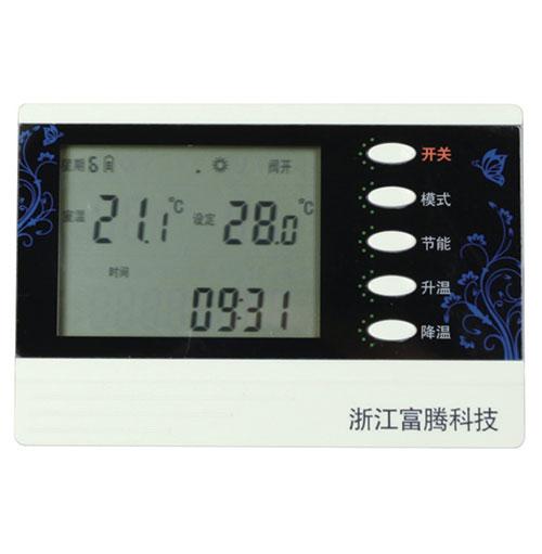 通断法室温控制器